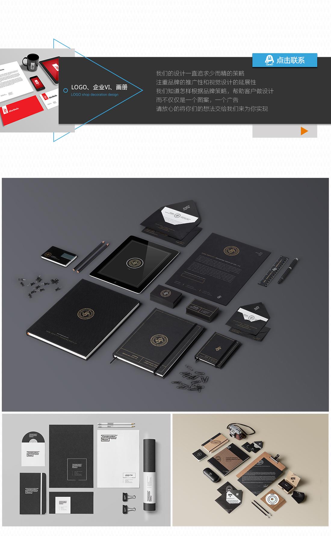 VI系统设计_vis设计/企业vi设计VI设计基础vi餐饮vi视觉系统vi2