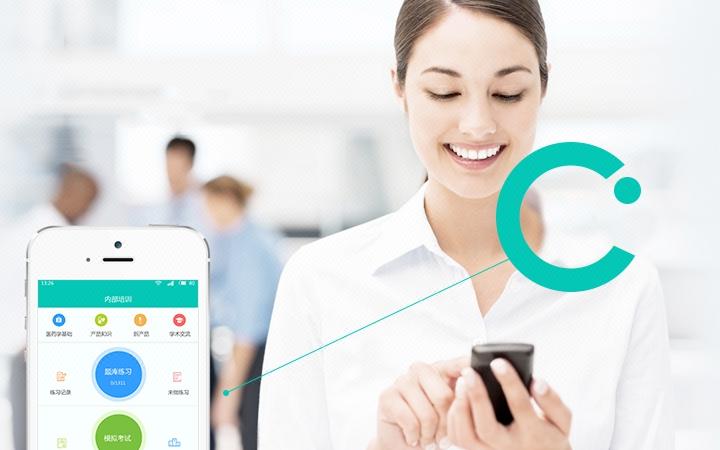 【医疗行业】OA系统软件开发销售管理项目管理订单管理分销零售