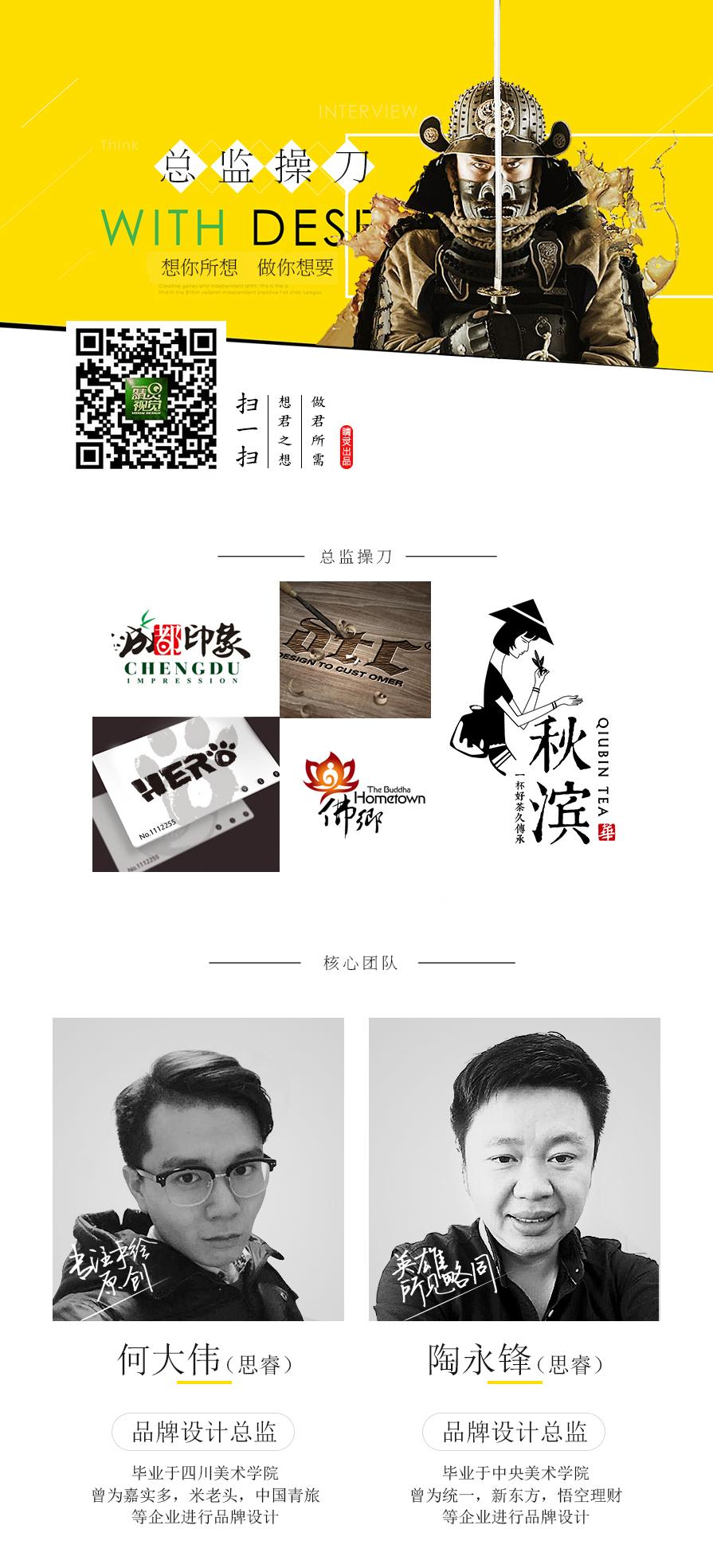 梦之城平台登录_【总监操刀梦之城平台登录标志设计】满意为止 公司品牌 餐饮门店1
