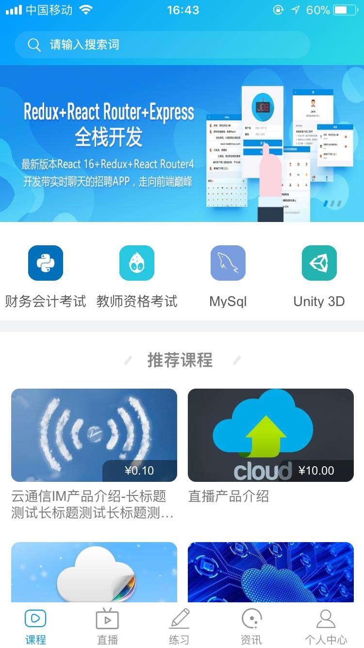 网校appv视频答题视频题库安卓ios视频点播直空手变教学软件香烟图片