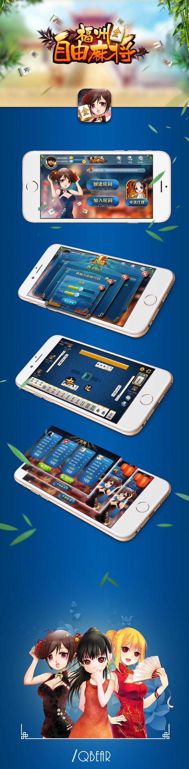 juicy fruits : drawing elements and screens for slot machine