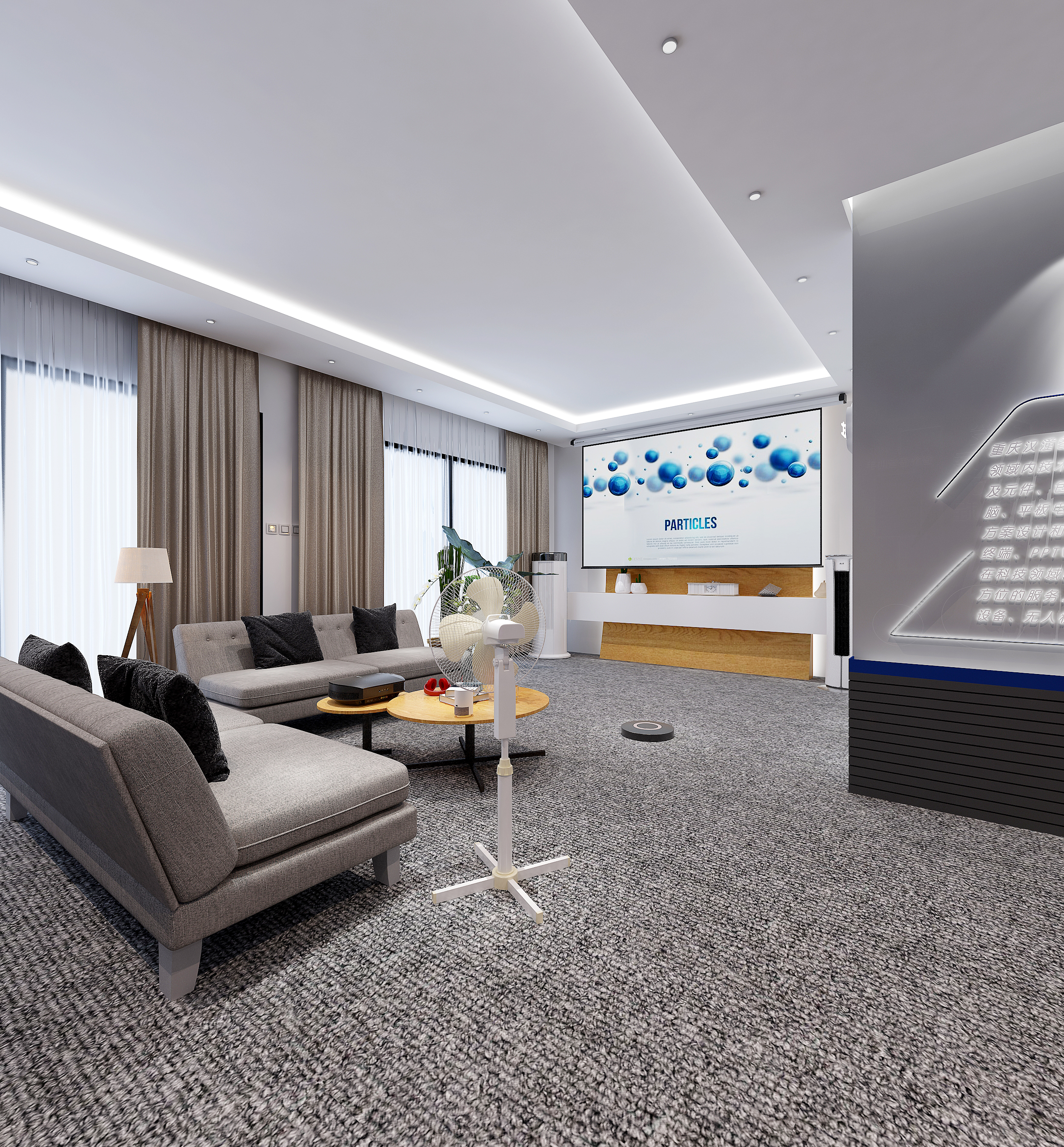 博新设计,智能家居,语音识别,样板间,衣柜橱柜挂板护墙板展厅图片