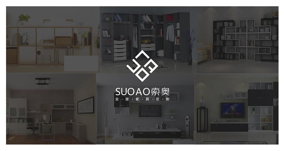 高端LOGO定制设计_品牌设计>高端LOGO定制设计,标志标识设计3