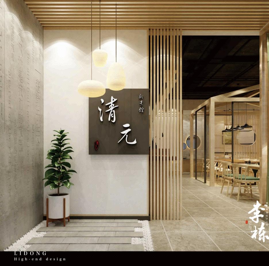 禪意餐廳設計,中式餐廳效果圖,新中式風格快餐店鋪