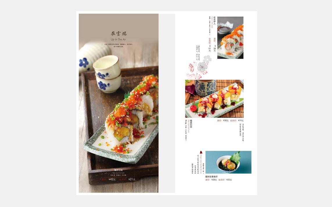 企业宣传册设计企业招商画册设计产品画册设计创意画册设计说明书