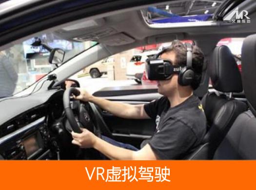VR驾驶驾驶步骤模拟驾驶链子视觉真实驾考行业枪路况图片