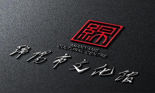 锦阳市文化馆logo设计文化艺术Logo设计