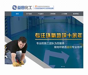 模板建站定制网站网站建设前端设计建站高端定制总监操刀