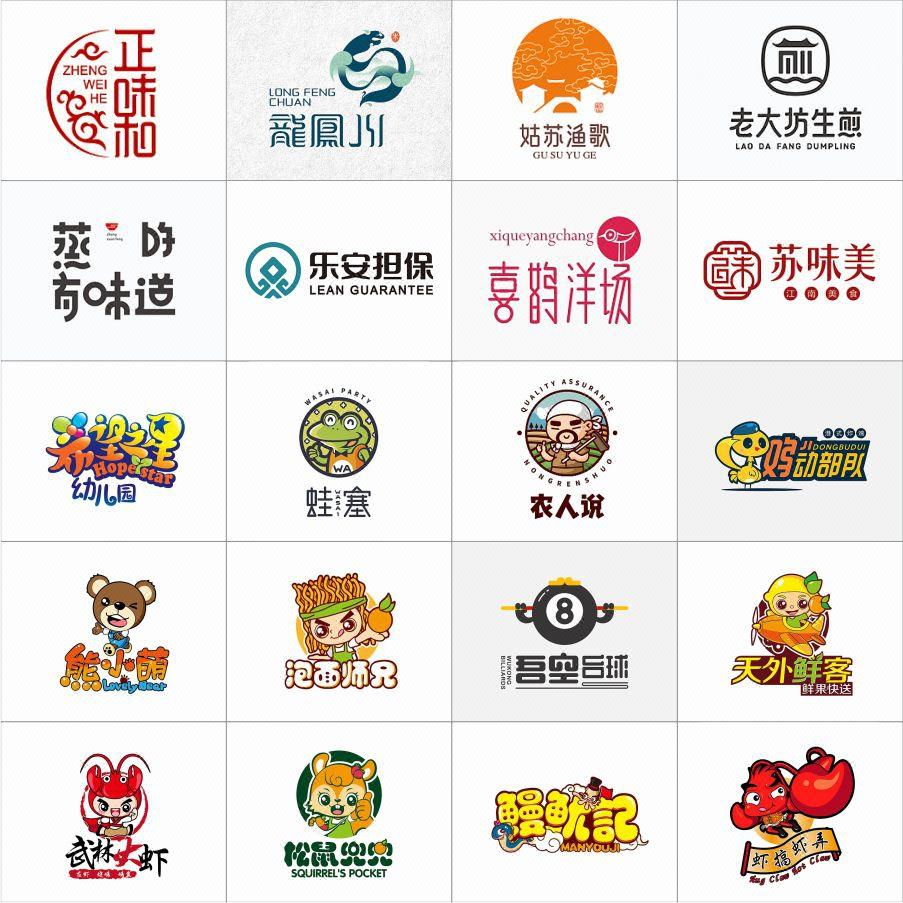logo设计食品饮料商标设计品牌图形logo标志设计餐饮