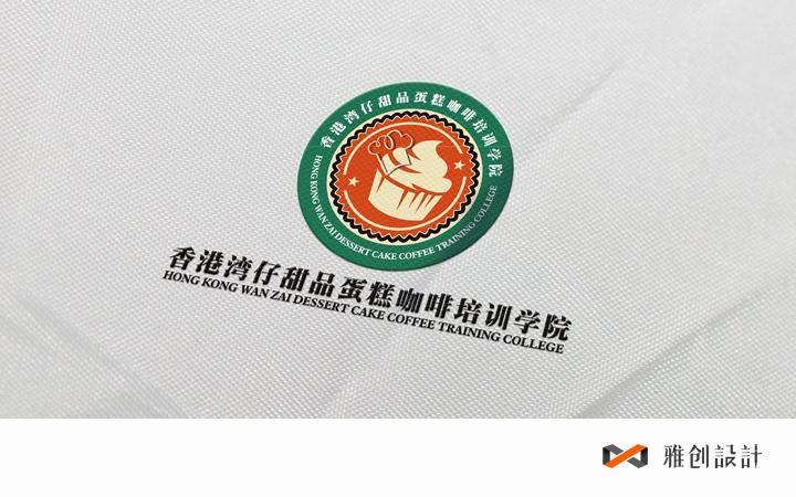 公司品牌食品餐饮美容时尚公众号婚礼门店LOGO标志图形设计