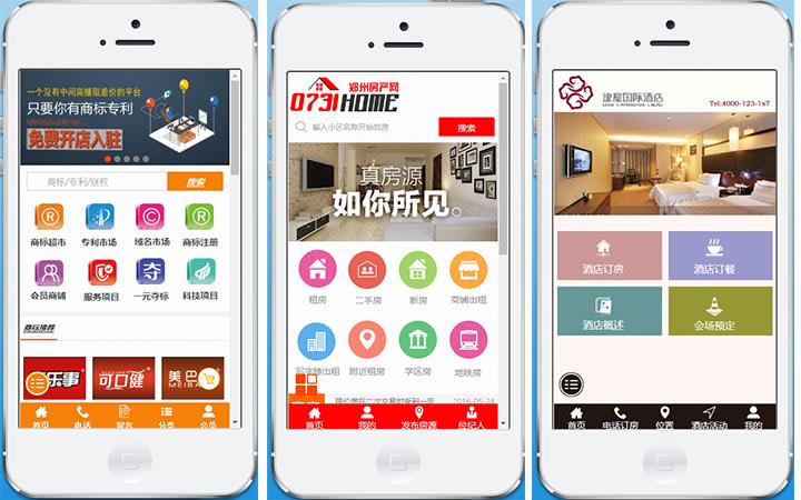 微信拼团购物手机商城建设三级分销商城APP电商模板定制开发