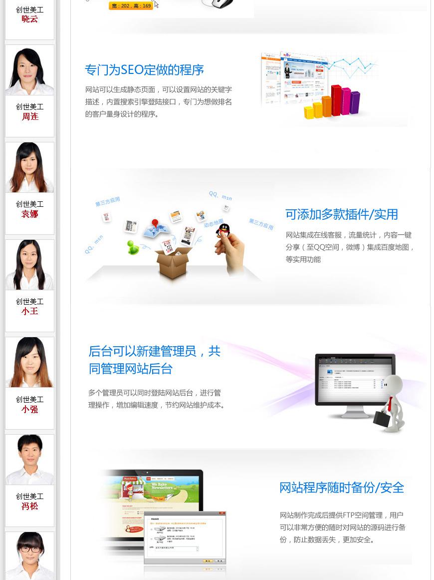 企业网站_【企业网站建设】网站制作 网站开发定制 网页设计  网站仿站4