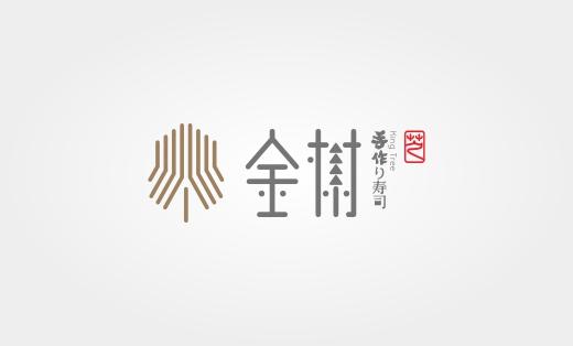 翎文化】-金树日本料理-日本三菱集团logo设计