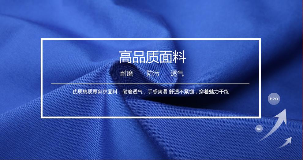 工作服装设计_依服宝 春秋劳保服工服男 车间工服汽修工作服 长袖工人工作服6
