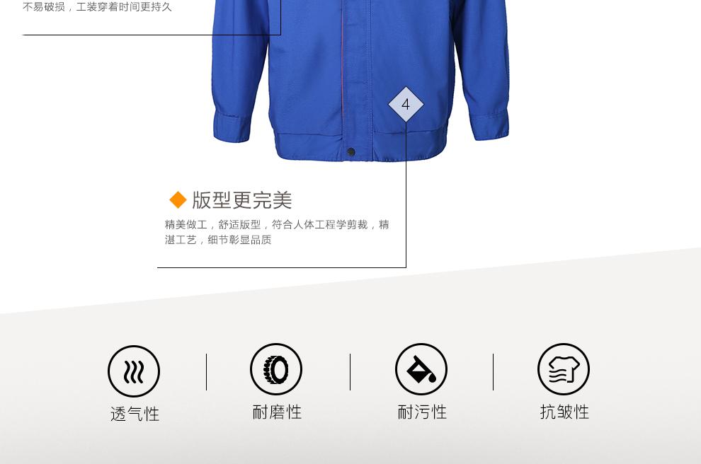 工作服装设计_依服宝 春秋劳保服工服男 车间工服汽修工作服 长袖工人工作服8