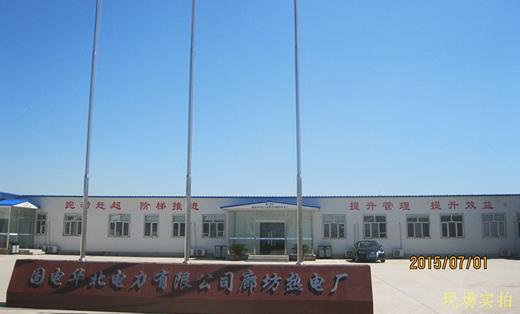 北京嘉联华工程技术有限公司
