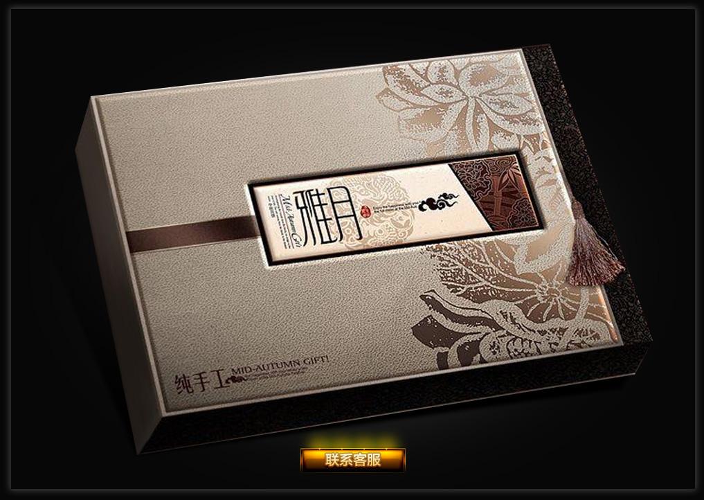 包装设计_食品包装设计医药包装农产品内包装袋设计包装盒设计标签瓶贴7