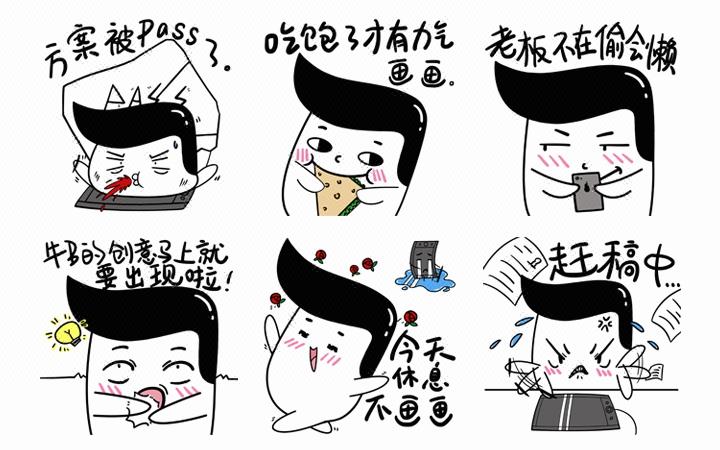 【图片】微信动态设计/定制微信动态餐饮表情呼叫表情表情包图片