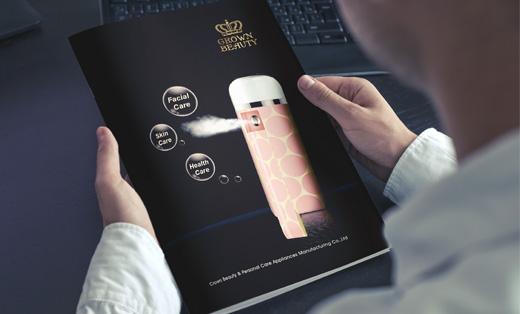 个人护理和美容保健画册设计