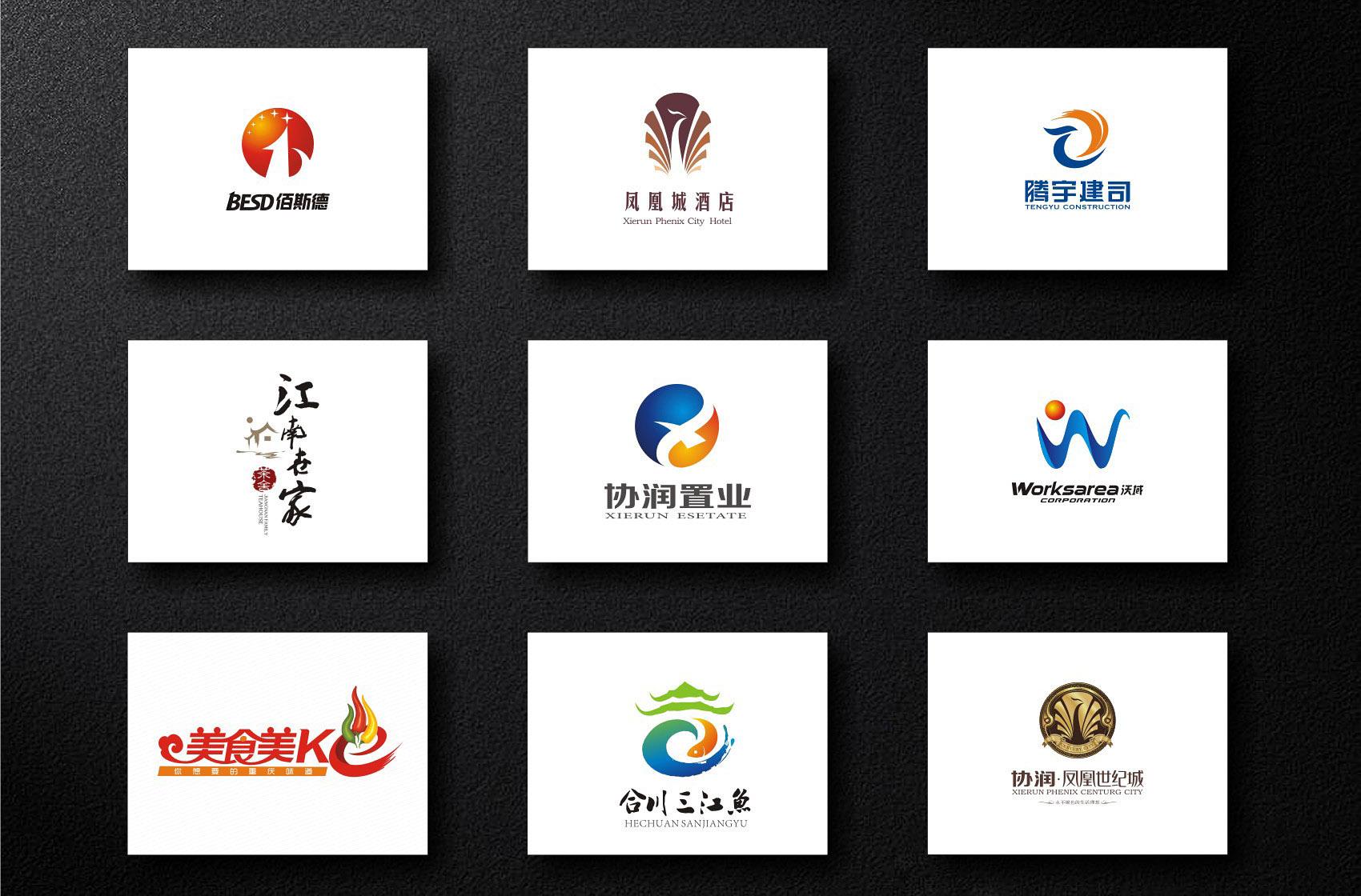 【玖阙文化】校徽设计logo设计 教育logo设计 公司标志