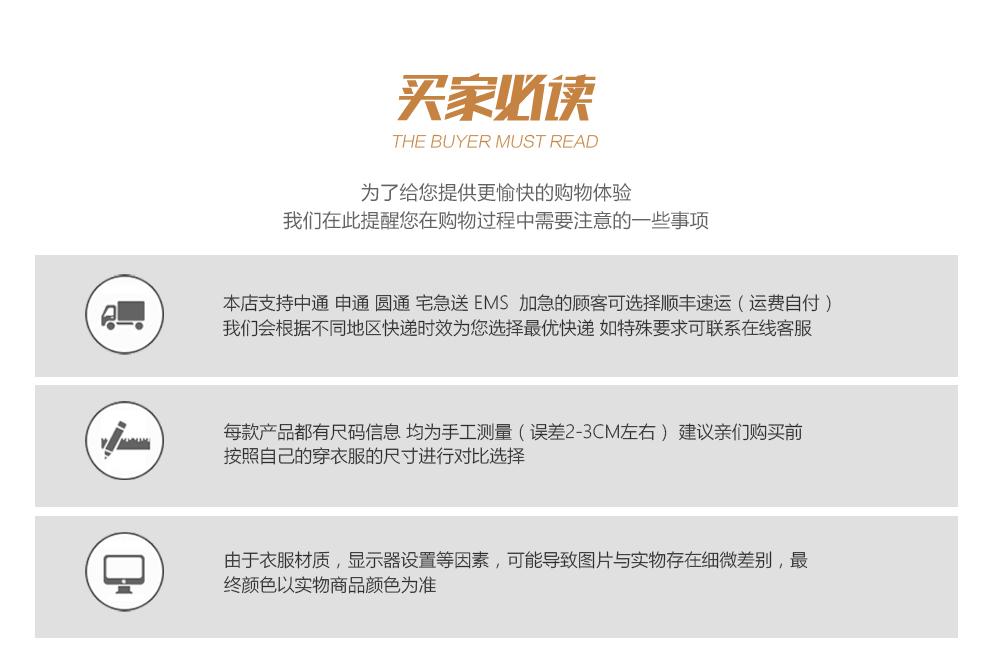 工作服装设计_依服宝 春秋劳保服工服男 车间工服汽修工作服 长袖工人工作服26