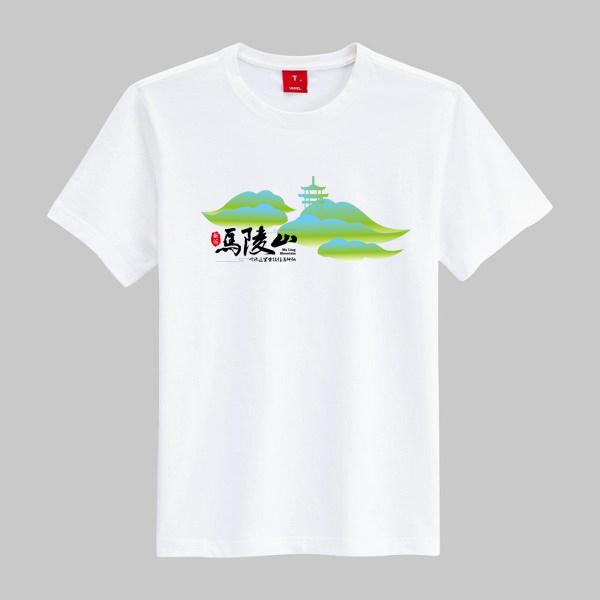 马陵山风景区logo设计