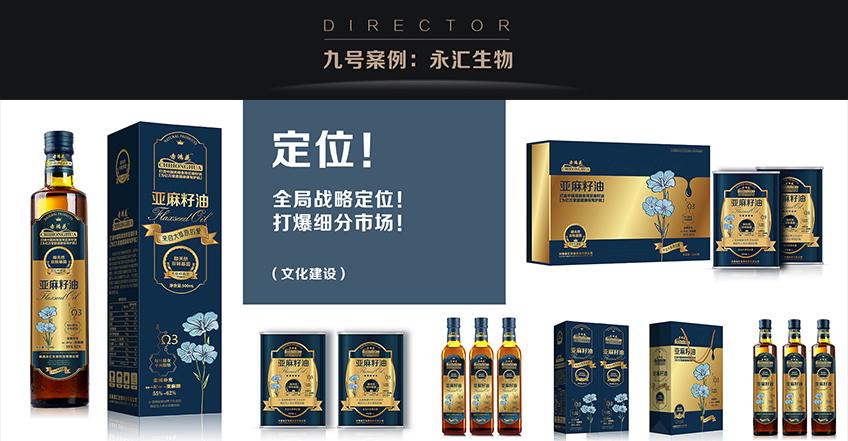 饮料房子饮料广告语瓶标贴v饮料,功性产品品合肥罐头装修设计图片
