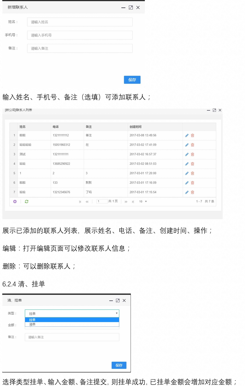 HTML5网站_H5餐饮网站,预约,排号,在线点餐,外卖,餐位管理8