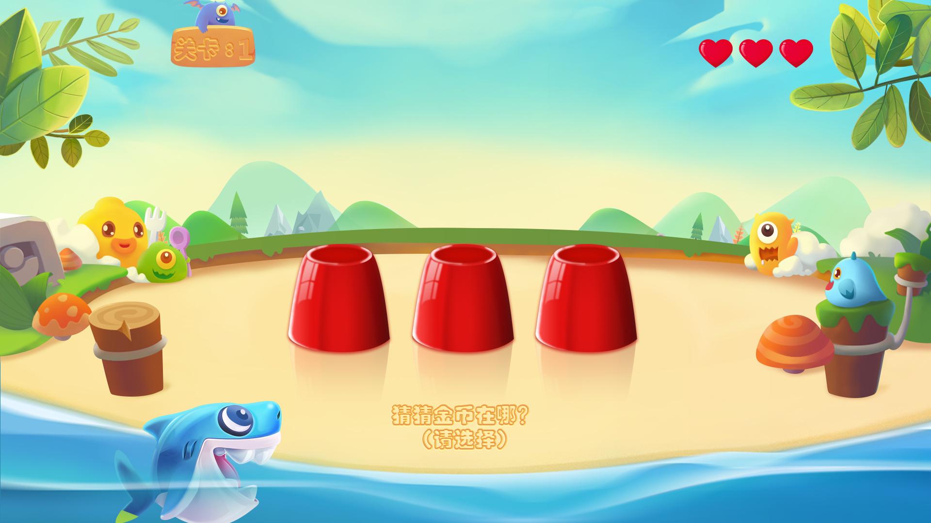 小游戏_【花样男子】 触摸屏软件开发 儿童游戏 最强眼力小游戏定制开