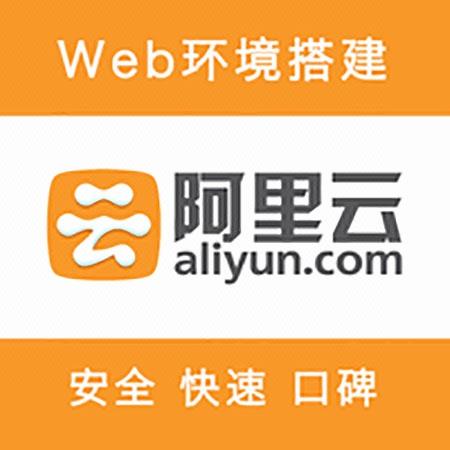 网站迁移/云服务器环境配置/服务器维护/服务器搭建/网站安全