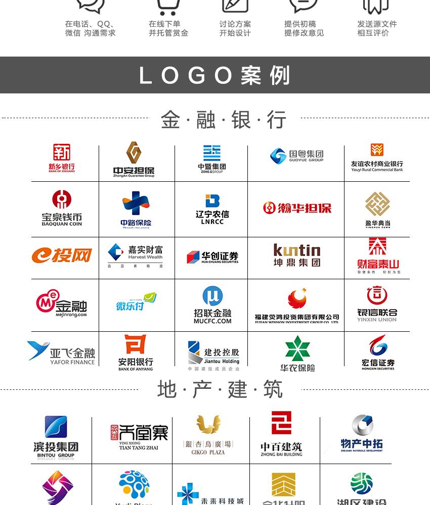 梦之城平台登录设计_梦之城平台登录设计企业标志公司商标品牌店铺网站广告图文字体图形设计2