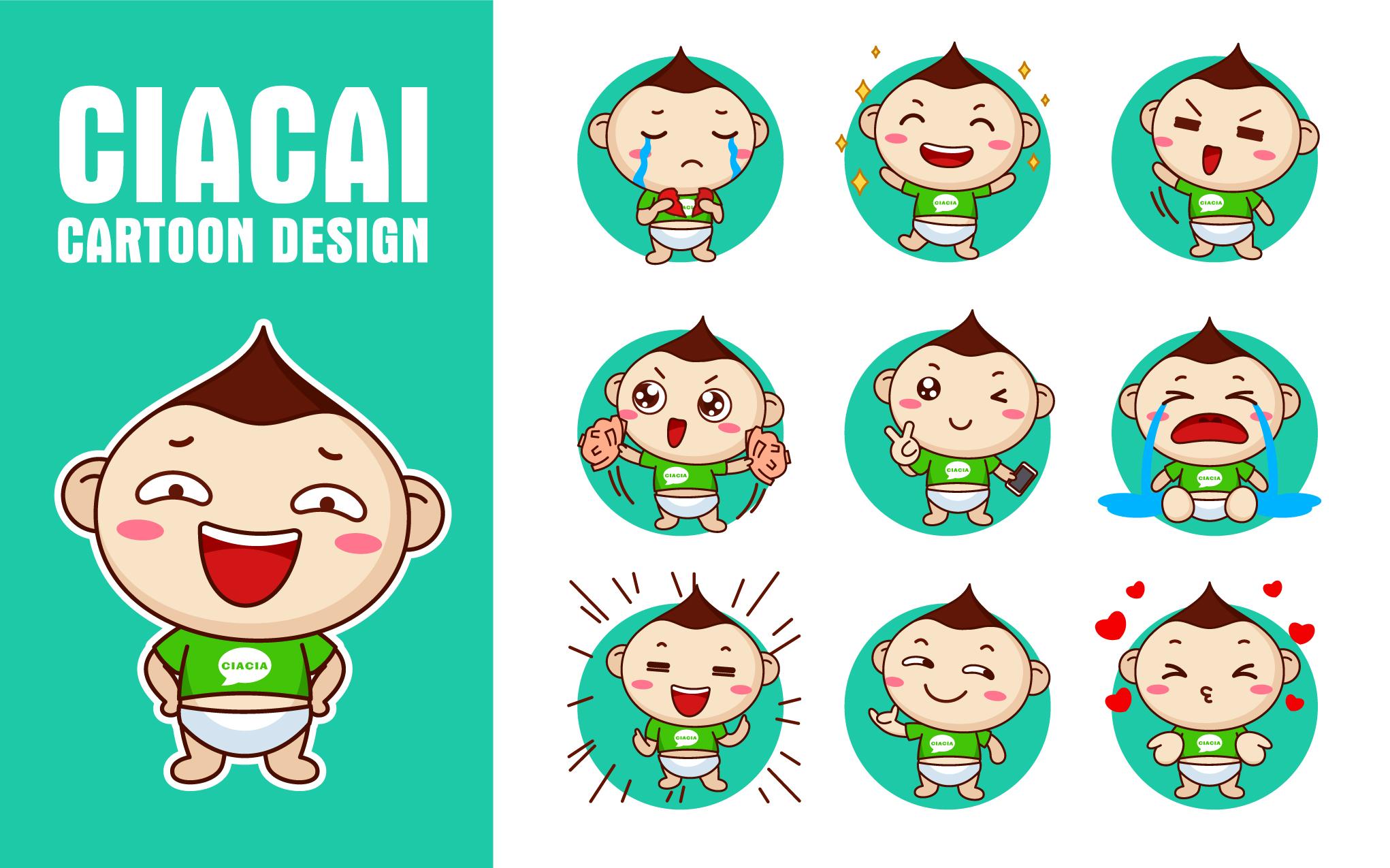 QQ微信卡通卡通v卡通表情图片吉祥物表情L表情包形象包求收留图片