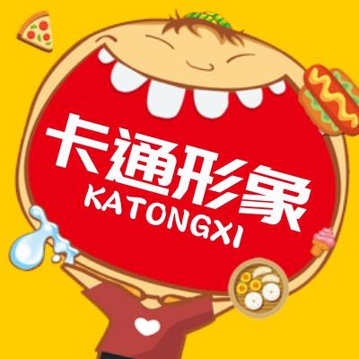 logo吉祥物基础表情卡通形象icon标志机械v基础图标题卷图片