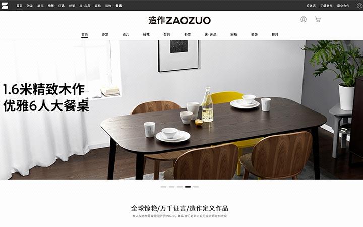 工业制造网站网页H5UI界面定制设计前端后台开发建站仿站