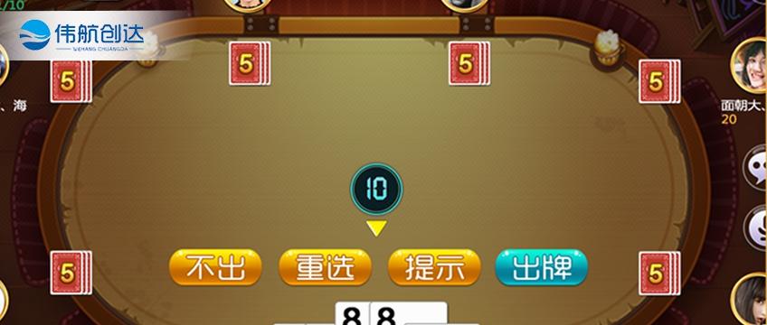 棋牌手游app开发