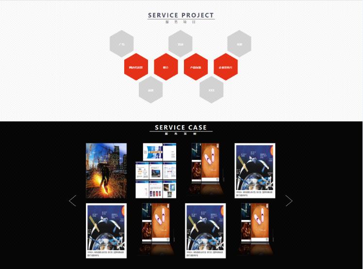 伍智传媒——网站定制,网站定制,网站开发3
