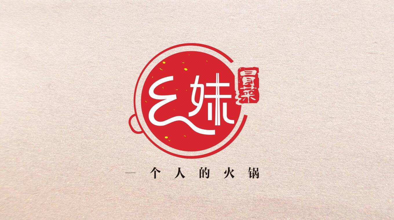 餐饮外卖店铺快餐商标中餐饮品火锅烘培日料小吃炸烤logo设计图片