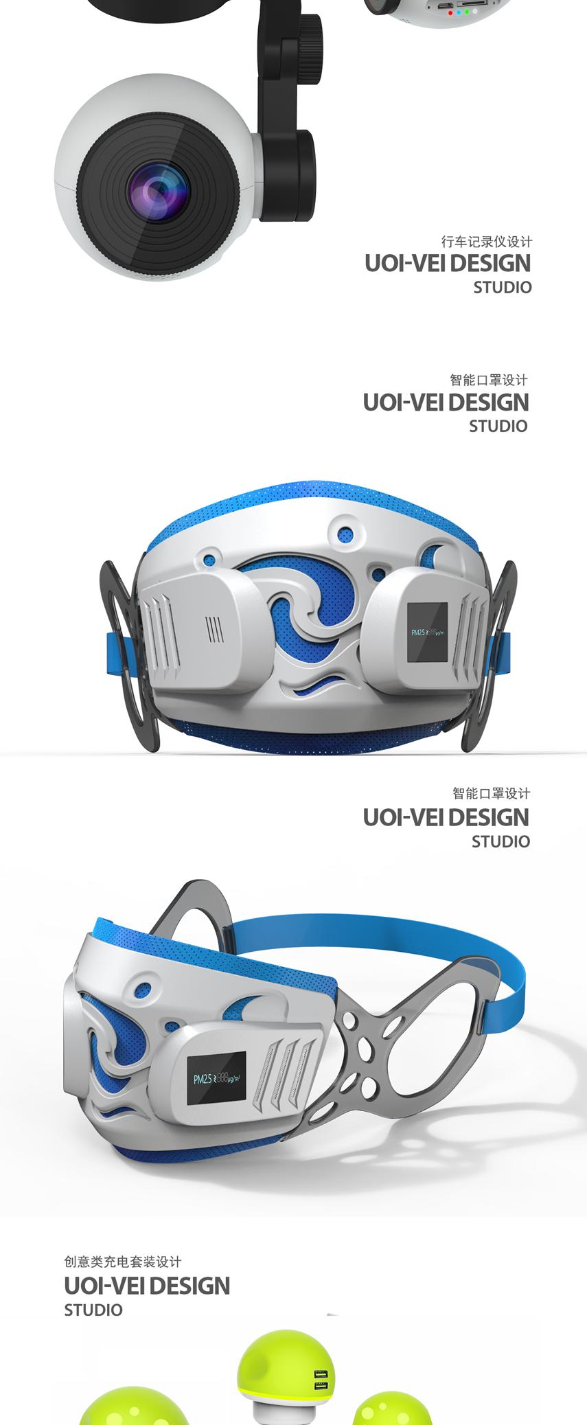 产品外观设计_【产品设计】外观设计工业设计外观设计智能产品设计外观结构设计2