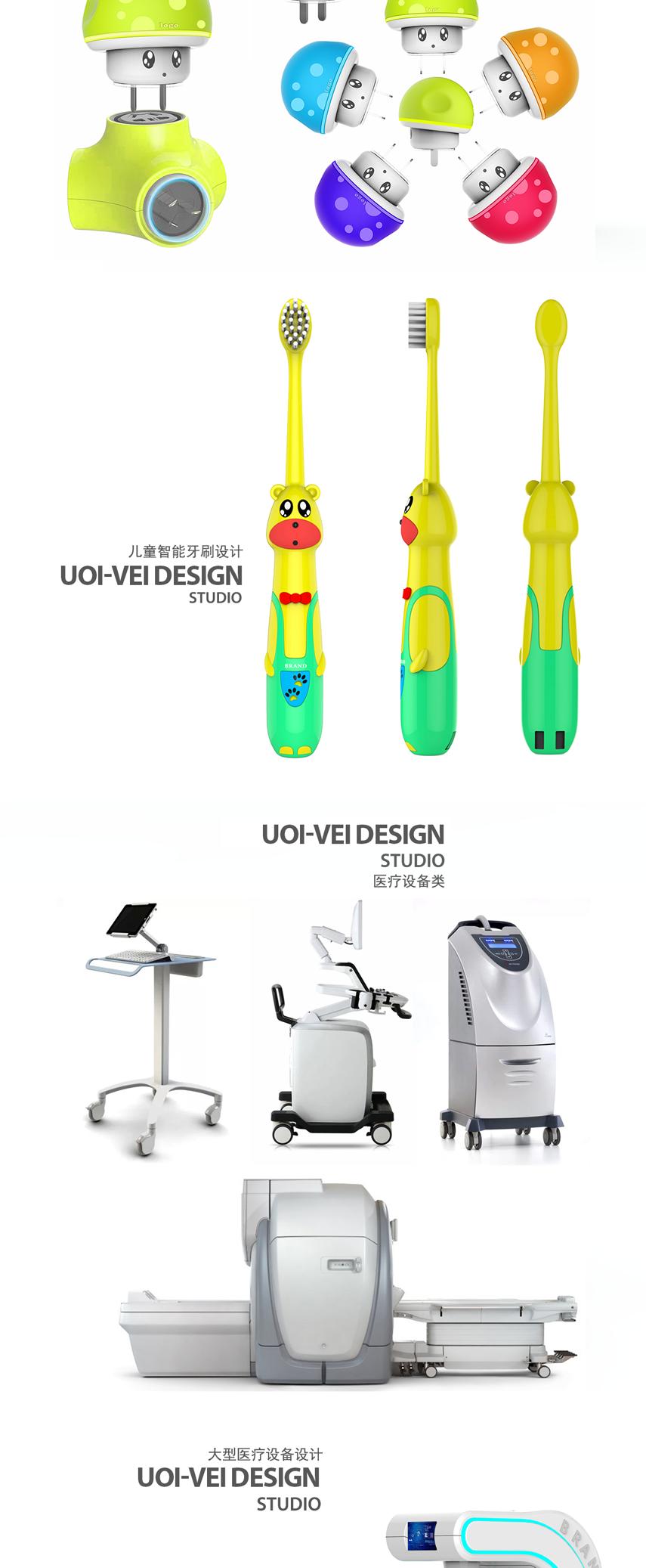 产品外观设计_【产品设计】外观设计工业设计外观设计智能产品设计外观结构设计3