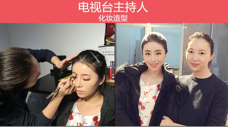 婚礼策划师_婚庆婚礼新娘化妆全程跟妆资深化妆师化妆造型一对一贴心服务4