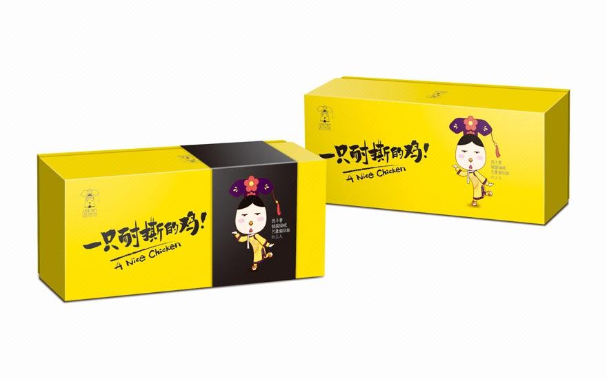 【团队协作】总监参与/食品包装盒设计/纸盒设计/卡纸盒设计
