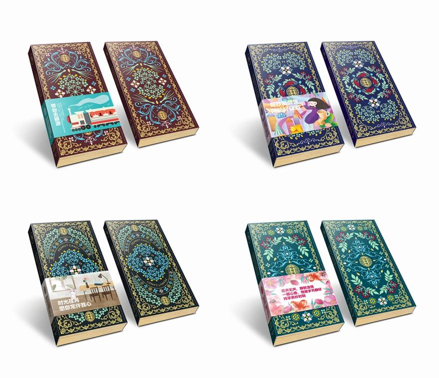 包装盒设计_【团队协作】总监参与/食品包装盒设计/纸盒设计/卡纸盒设计11
