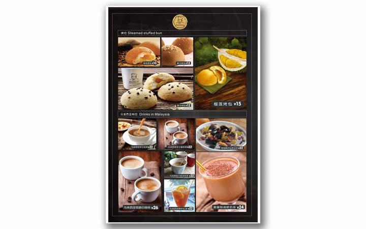 【文化教育】千树宣传单菜单设计DM单设计单页设计菜谱设计台历