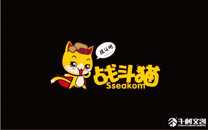 【贸易批发】千树门店店标设计公司品牌设计卡通形象logo设计