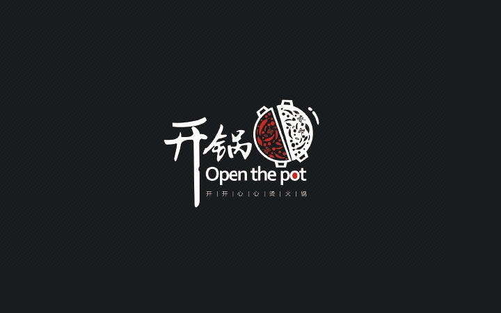 空蝉logo设计公司品牌网站商标设计LOGO包装设计VI设计