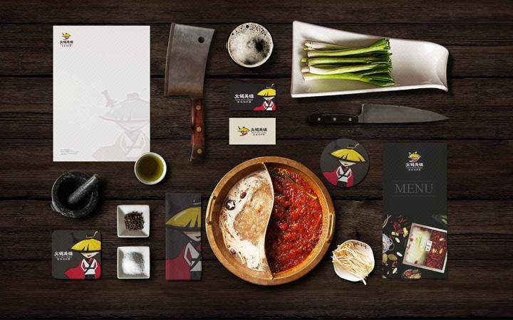 餐饮行业空蝉系统VI设计全套VIS设计企业VI设计导视系统