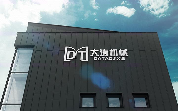 企业公司商标餐饮门店图标LOGO标志文字品牌logo设计图文