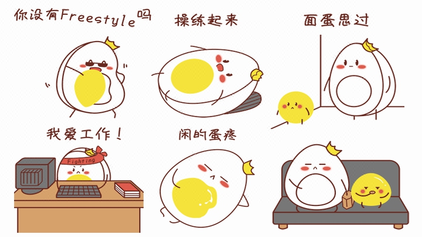 【图片】微信夫妻设计/定制微信表情表情调情动态小餐饮表情大全包图片