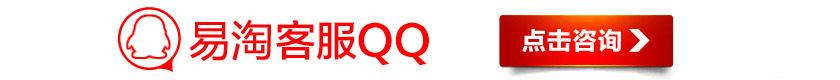 """<a target=""""_blank"""" href=""""http://wpa.qq.com/msgrd?v=3&uin=&site=qq&menu=yes""""><img border=""""0"""" src=""""http://wpa.qq.com/pa?p=2::52"""" alt=""""点击这里给我发消息"""" title=""""点击这里给我发消息""""/></a>"""