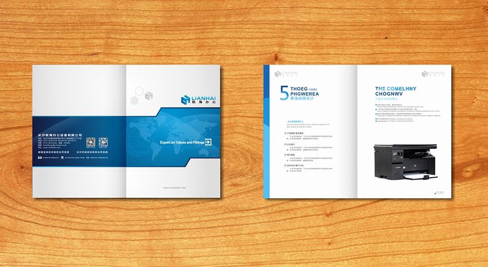 【琳琅资深设计】企业画册设计丨餐饮地产酒店精品画册丨欢迎咨询